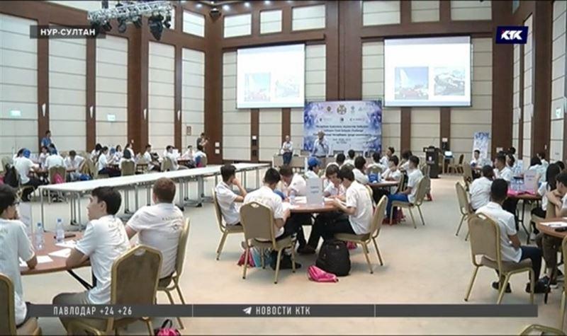 В Нур-Султане проходит финал конкурса Nazarbayev Fund Schools Challenge