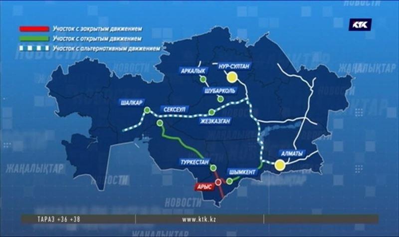 10 пассажирских поездов будут двигаться по альтернативному маршруту