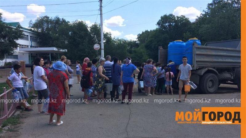 Из-за аварии Уральск на два дня частично остался без воды