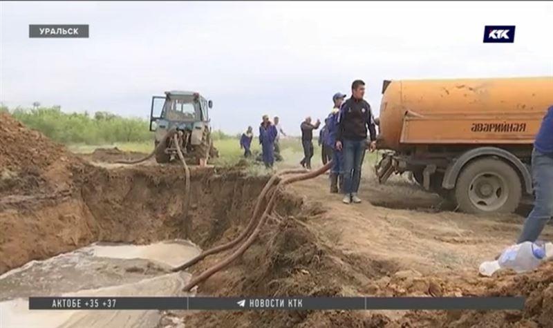 Жители Уральска требуют привлечь чиновников за непригодный коллектор