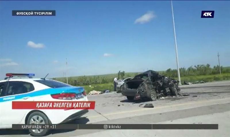 Қарағанды-Теміртау тас жолында болған апаттан қаза тапқандардың саны артты