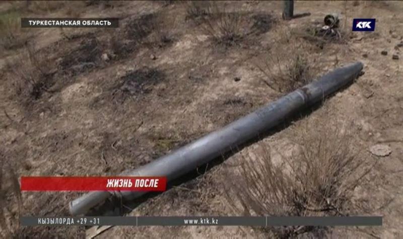 Возле Арыси до сих пор находят части разлетевшихся боеприпасов
