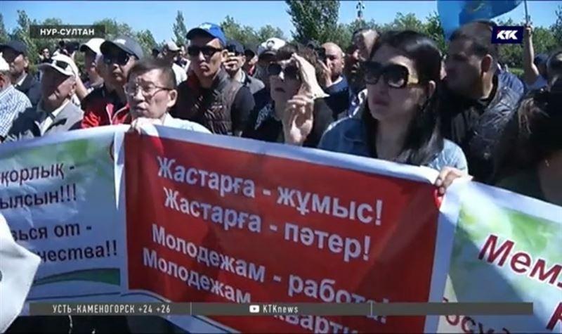 Санкционированные митинги прошли в парках Алматы и Нур-Султана