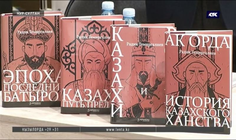 Эксперт ИМЭП презентовал четыре книги об истории Казахстана