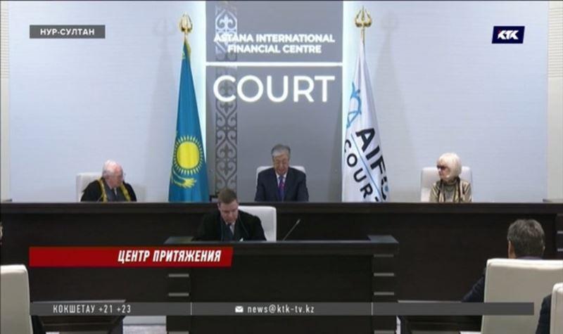 Президент Токаев объявил открытым здание суда МФЦА