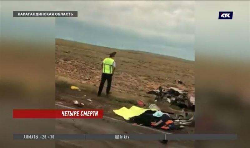 Четверо погибших – результат ДТП на трассе Балхаш – Алматы