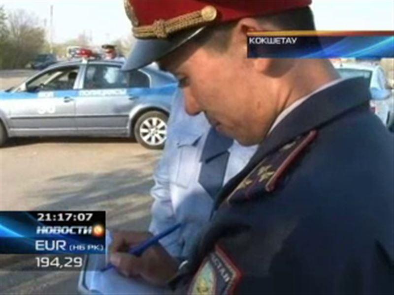 В Кокшетау задержали телефонного террориста
