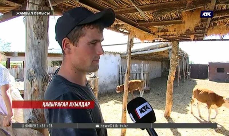 Жамбыл облысында қираған ауыл тұрғындары туған жерінен көшкісі жоқ