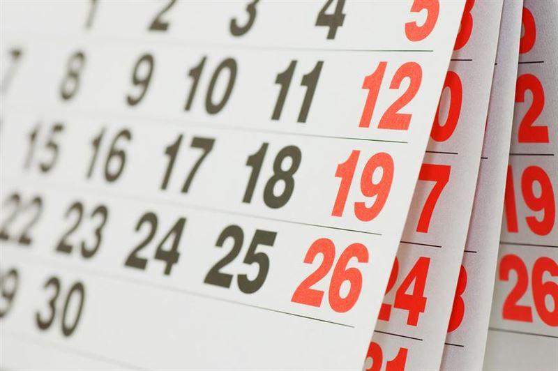 Правительство увеличило перечень праздничных дат