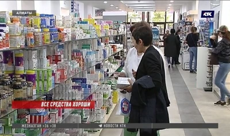 Казахстанцы не хотят получать рецепт на каждую таблетку