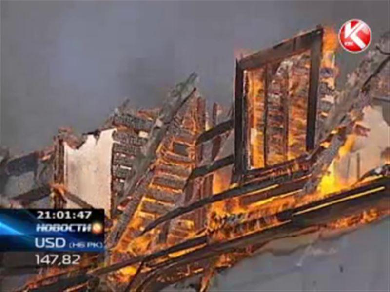 Крупный пожар в Астане