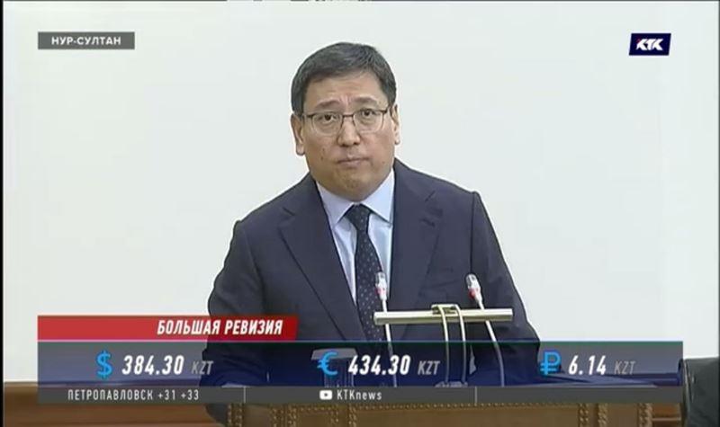 К концу осени в Казахстане проверят все банки