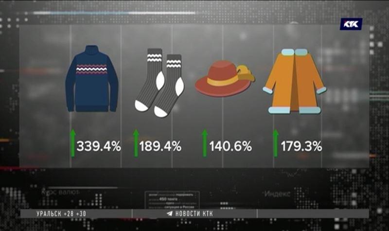 Вязать в Казахстане стали на 339% больше
