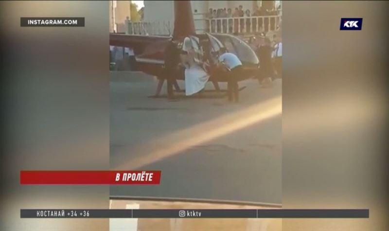 Пилота вертолёта, который доставил молодожёнов на свадьбу, отстранили от работы