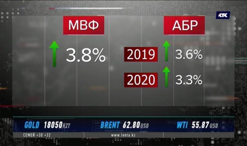 МВФ и Азиатский банк изменили прогноз по ВВП для Казахстана