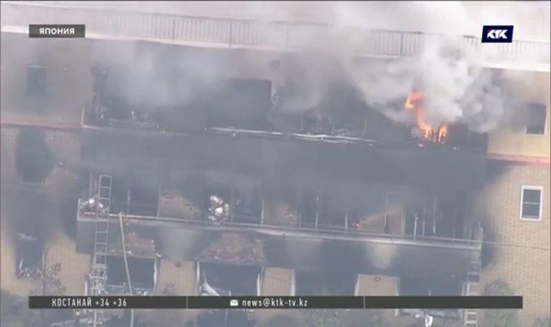 Злоумышленник поджёг аниме-студию в Киото, погибли 33 человека