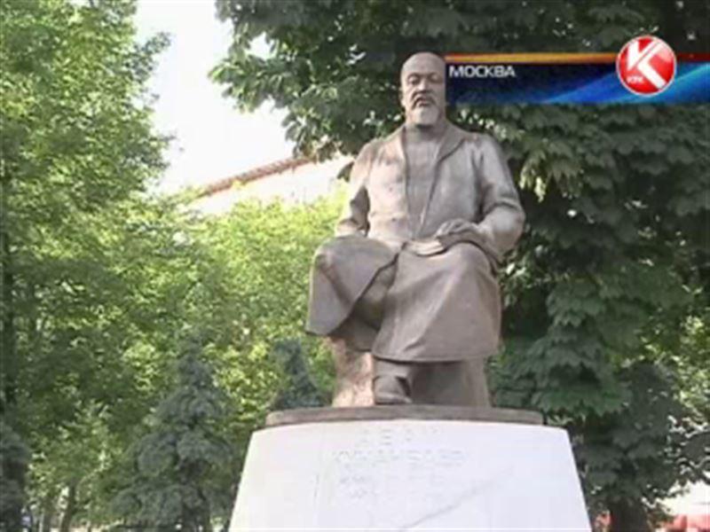 В России собираются издавать сборник стихов Абая