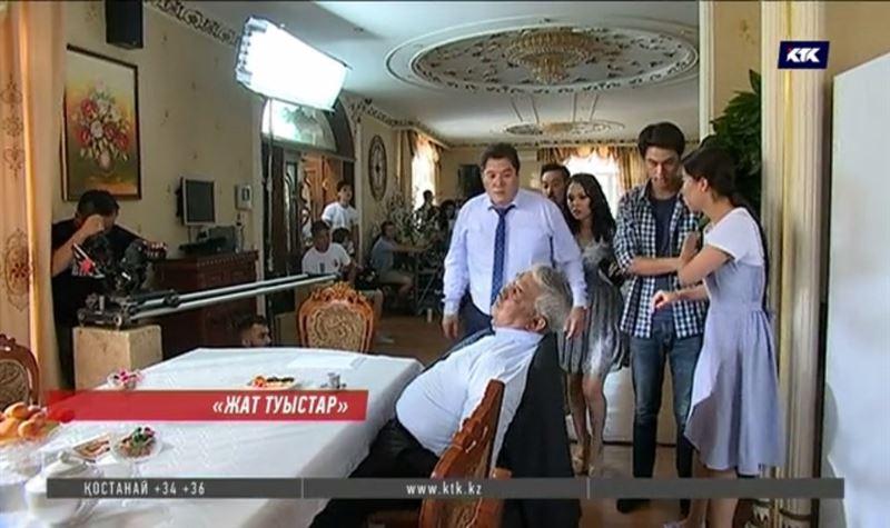 КТК телеарнасы жаңа сериалдың түсірілімін бастады