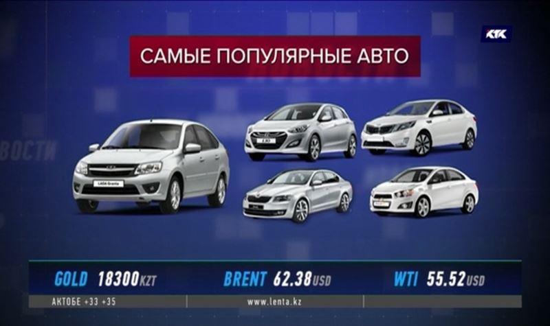 На казахстанских дорогах становится меньше импортных автомобилей