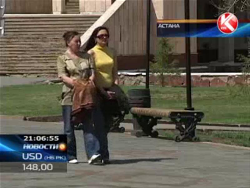 Казахстанцы стали больше получать