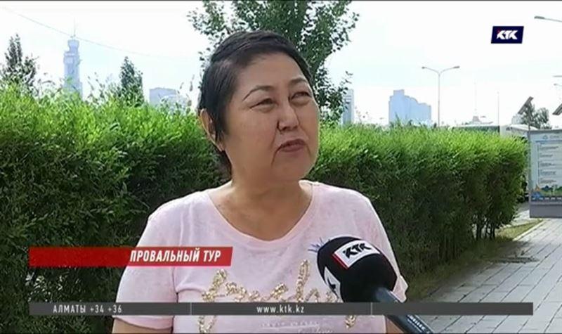 «Через пару часов я буду за решёткой» – казахстанские туристы получили от своего агента странное SMS-сообщение