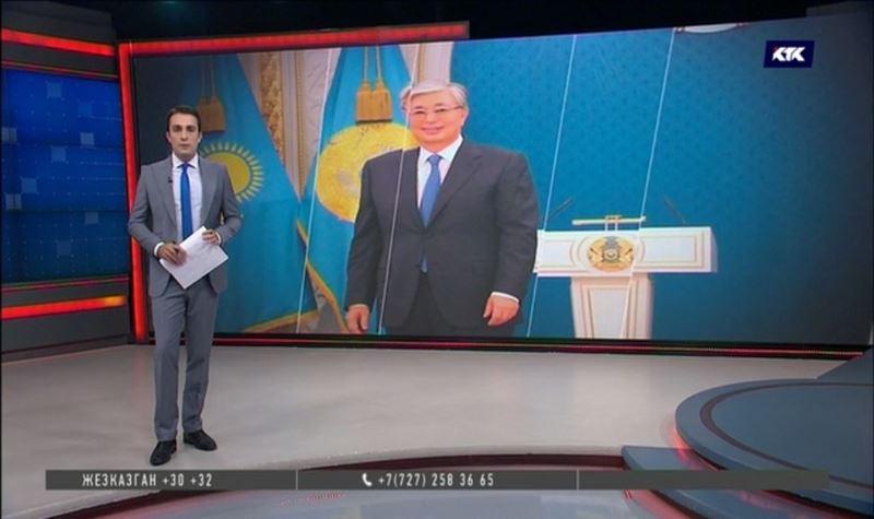 Касым-Жомарт Токаев ушёл в 4-дневный отпуск