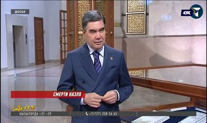 Смерть президента Туркменистана не подтвердилась
