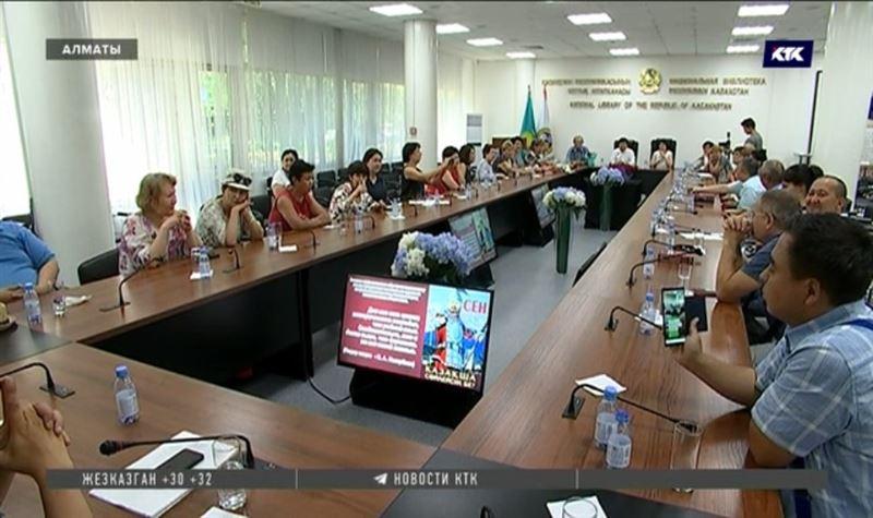 Автор учебника казахского языка создал дискуссионный клуб