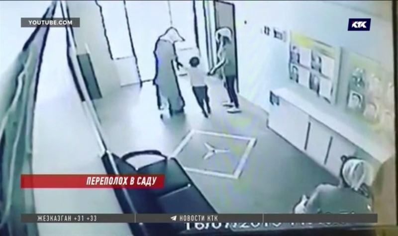 Воспитательница замаскировалась, чтобы украсть ребёнка из детсада