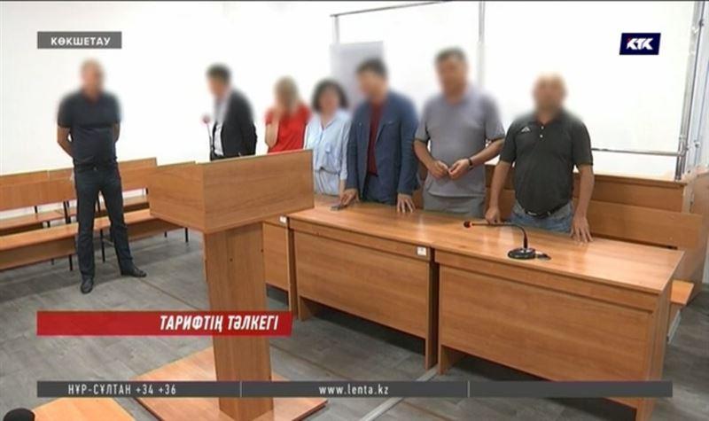 Көкшетауда коммуналдық қызмет тарифін қолдан жасаған басшылар сотталды