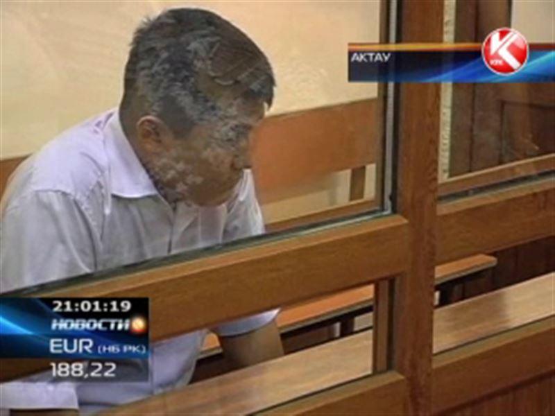 В Актау вынесли первый приговор по событиям в Жанаозене