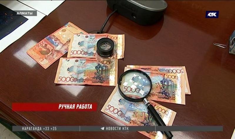 Казахстанские фальшивомонетчики предпочитают 5-тысячные купюры