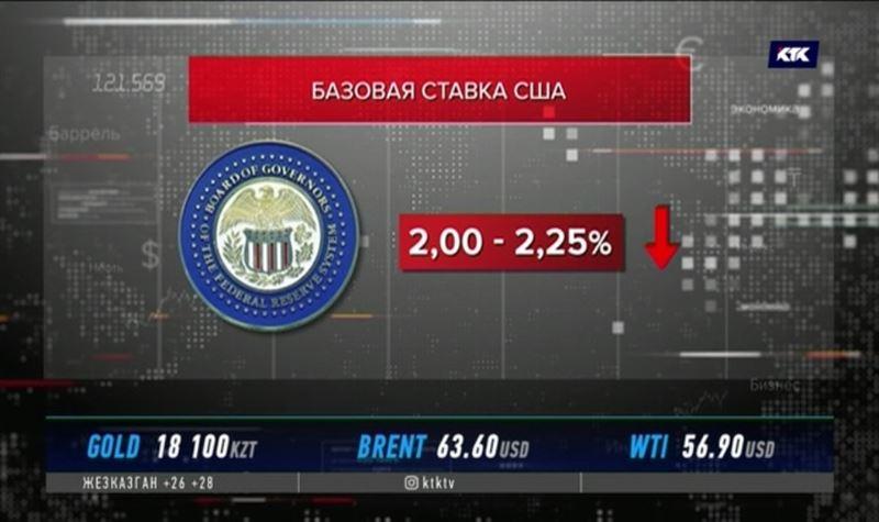 ФРС заявила о снижении базовой ставки