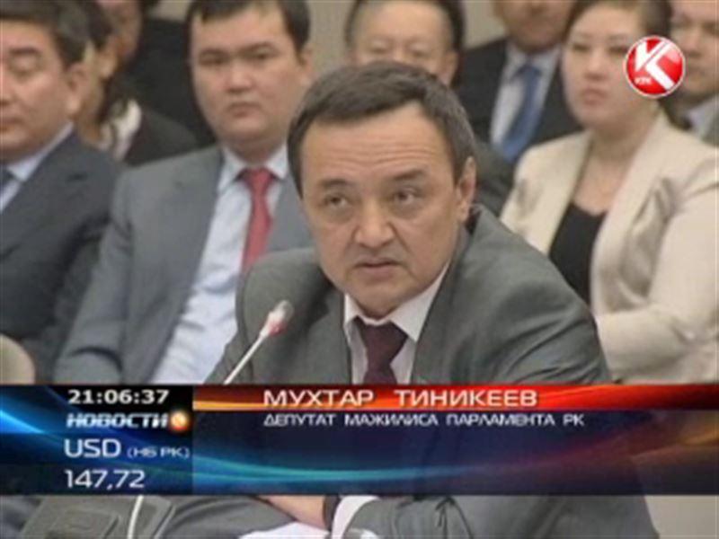 Депутат предложил правительству Казахстана уйти в отставку