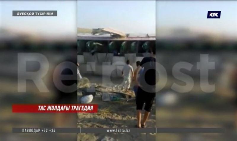 Өзбекстанда үш отандасымыз жол апатынан қаза тапты