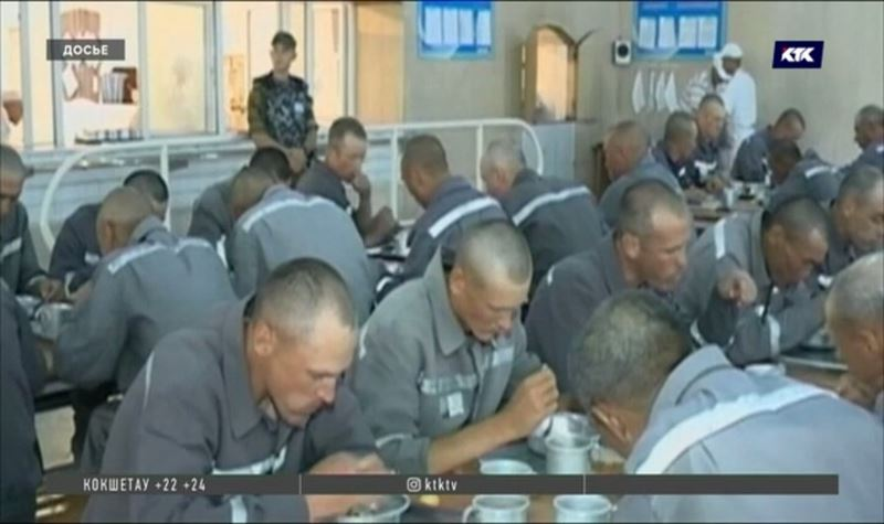 Для казахстанских арестантов вводятся послабления