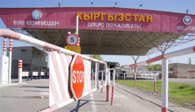 Погранслужба Кыргызстана усилила меры безопасности из-за ситуации в стране