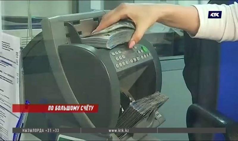 Нацбанк намерен пересмотреть механизм начисления штрафов и пени и правила выдачи кредитов