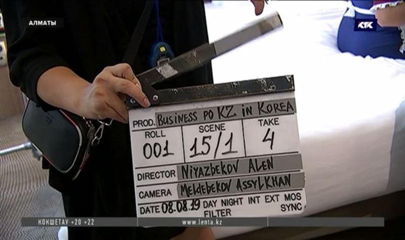 Начались съёмки комедии «Бизнес по-казахски в Корее»