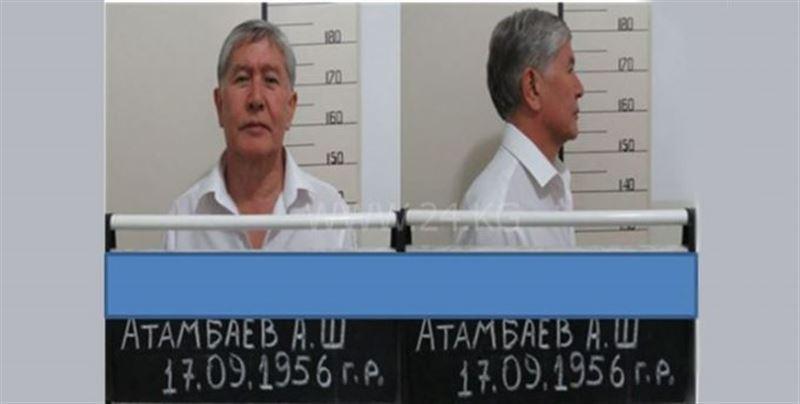В СМИ появилось фото Алмазбека Атамбаева в СИЗО