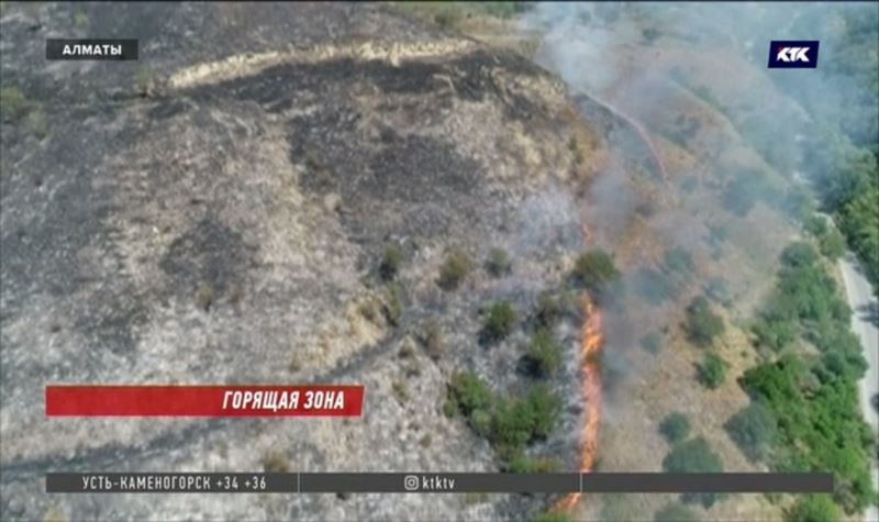 На Кок-Тобе почти сутки боролись с пожаром, найдено обгоревшее тело