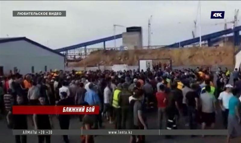 На Жайремском горно-обогатительном комбинате произошла массовая драка