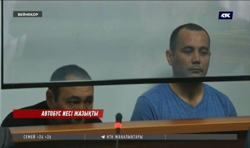 Ішінде Өзбекстанның 52 азаматы тірідей жанып кеткен автобус иесі сотталды
