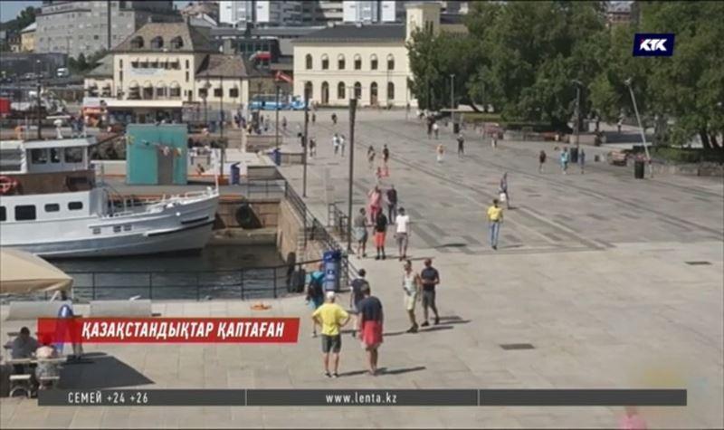 Норвегияда заңсыз жүрген қазақстандық мигранттар күрт көбейіп кеткен