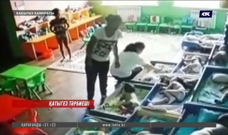 Ұрып жатқызған. Алматы облысында балаға қол жұмсаған тәрбиеші жұмыстан қуылды