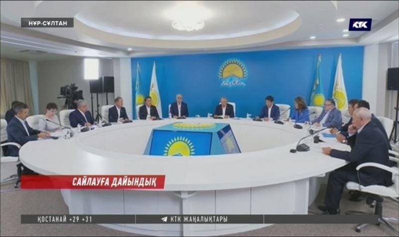 Нұрсұлтан Назарбаев Nur Otan партиясы саяси кеңесінің жиынын өткізді