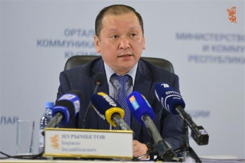 Министром труда и соцзащиты назначен Биржан Нурымбетов