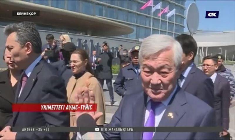Бердібек Сапарбаев премьер-министрдің орынбасары болып тағайындалды
