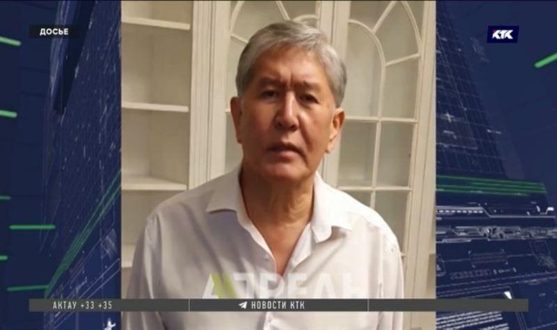 Алмазбеку Атамбаеву продлён арест