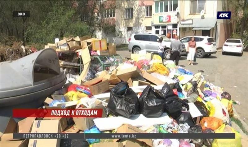 Город Аксай превращается в мусорный полигон